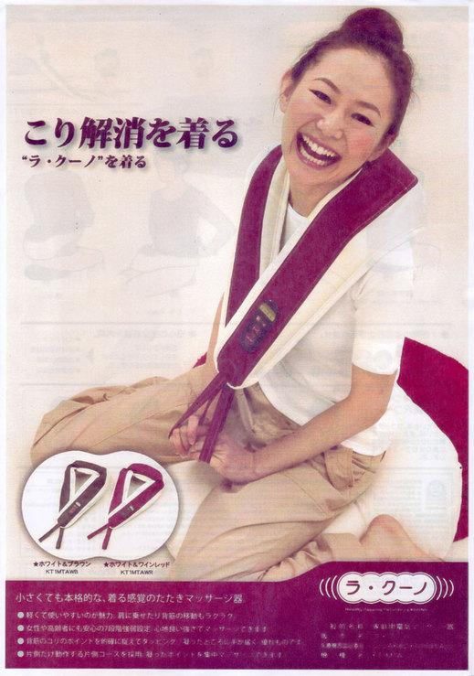 raku-no1.jpg