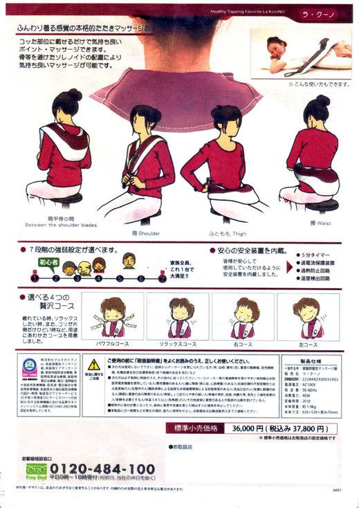 raku-no2.jpg